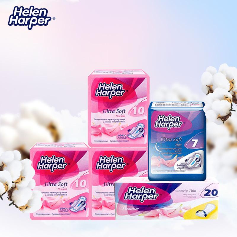 海伦哈伯原装进口日用夜用卫生巾护垫组合套装棉柔薄款5包57片装