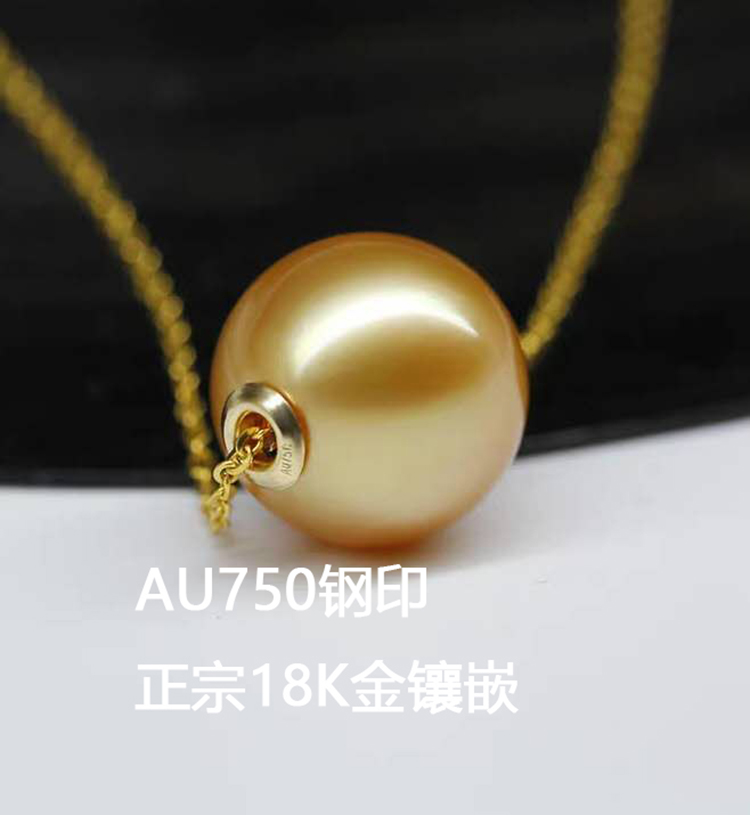 18K gold necklace Japanese Akoya LULUTONG pearl necklace pendant womens perfect Valentines Day gift