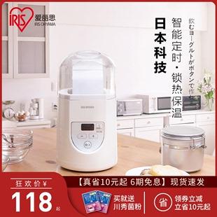 日本爱丽思IRIS酸奶机家用小型多功能全自动自制纳豆米酒免洗发酵