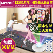 舞霸王家用跳舞毯双人无线电脑电视两用跑步体感跳舞机家用投影仪