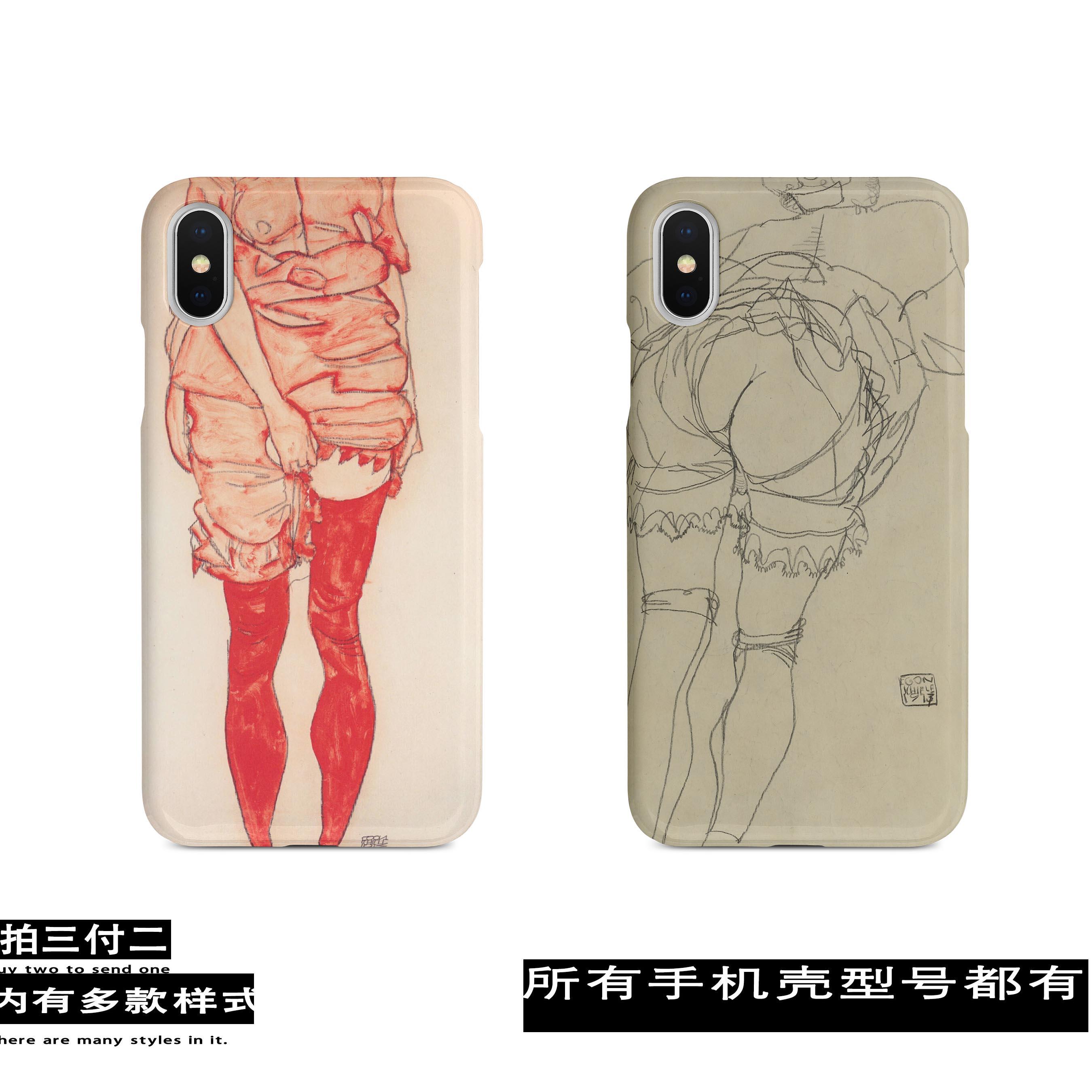 席勒油画美术生艺术生文艺油画手机壳适用于苹果安卓xs/iPhone11图片