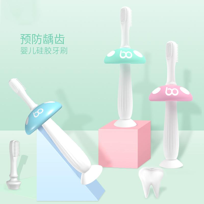 婴幼儿童乳牙胶牙刷 0-1-2-3岁磨牙棒 宝宝硅胶牙刷软毛训练刷,可领取3元天猫优惠券