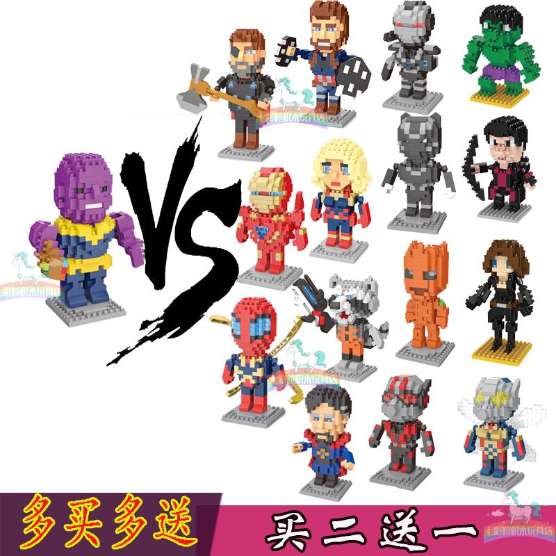 钻石小颗粒拼装积木玩具漫威系列毒液钢铁侠复仇者3联盟4英雄模型