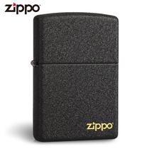 刻字打火机zippo正版芝宝防风煤油男士黑裂漆236zippo打火机正品