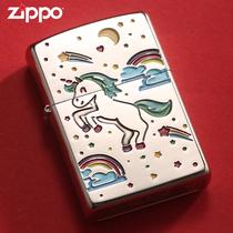 星空独角兽彩色镜面正品防风煤油火机送男友zippo芝宝正版打火机