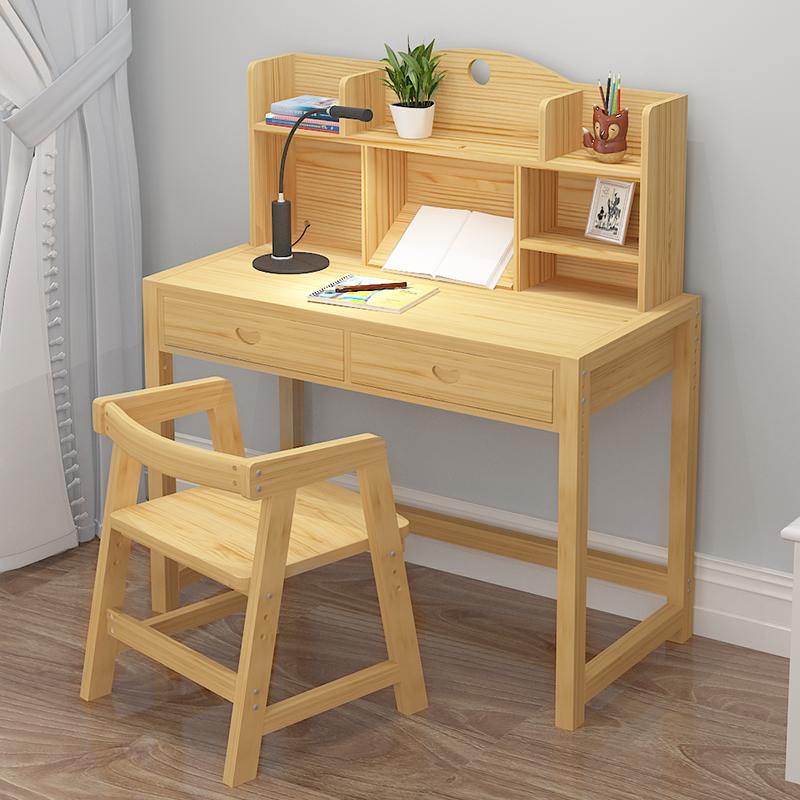 实木儿童学习桌家用写字桌椅套装小孩学生书桌升降写字台简约课桌满258元可用20元优惠券