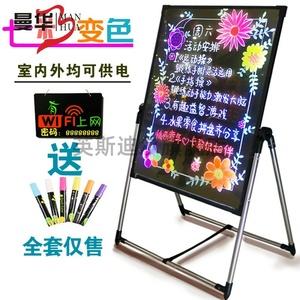 广告牌定制 展示牌架手写发光字招牌立牌广告灯箱立式LED黑板