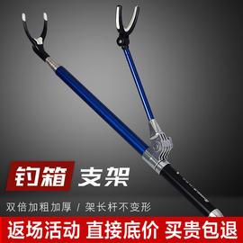 鱼竿炮台架杆支架多功能三合一竞技带配件后挂钓鱼钓椅钓箱可用图片