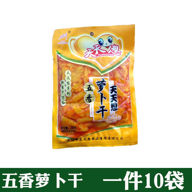 东北天天想咸菜食品五香萝卜小咸菜干酱菜盐泡菜下饭菜腌10袋