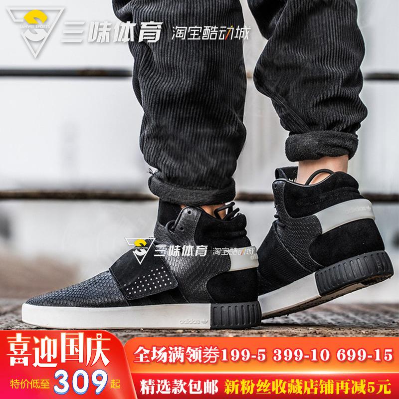 满199元可用5元优惠券adidas三叶草tubular invader简版