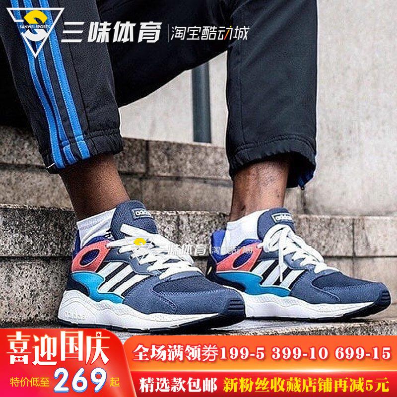 满199元可用5元优惠券阿迪达斯neo 19新款chaos休闲鞋