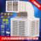 工业冷风机水空调环保空调井水单制冷养殖场网吧商用移动式冷风扇