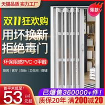 PVC折叠门室内厨房伸缩家用开放式隔断卫生间阳台商铺推拉隐形移