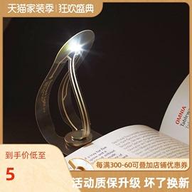 学生宿舍看书神器创意便捷小夜灯简约读书护眼阅读小台灯抖音同款