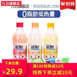 九日韩国进口雪碧风味碳酸饮品牛奶苏打汽水整箱饮料批发500ml*4