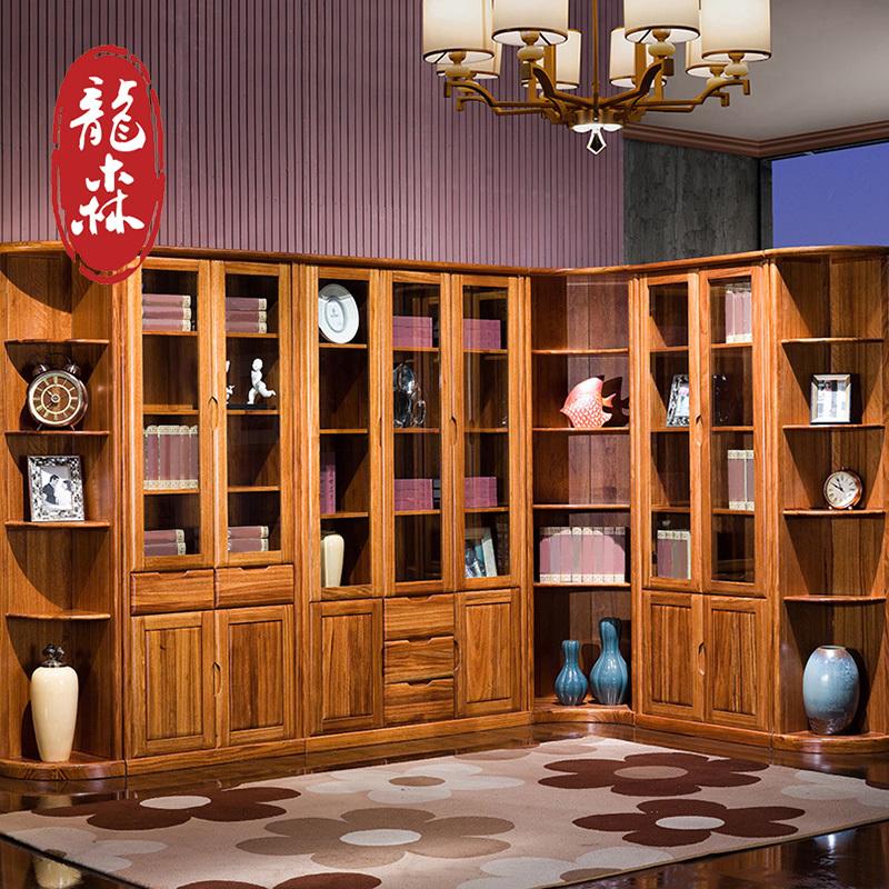 龙森新中式书柜组合高档实木乌金木书柜组合书房实木书橱转角书柜