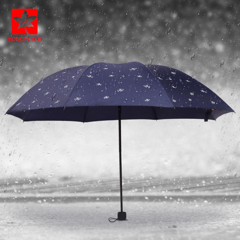 紅葉の傘の大きいサイズは男女の折り畳み傘の個性的なアイデアの潮流の学生の2人の韓国の小さいさわやかな傘を強化します。