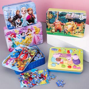 拼图益智力动脑3宝宝4早教5木质6女孩7男孩8岁小孩幼儿童积木玩具