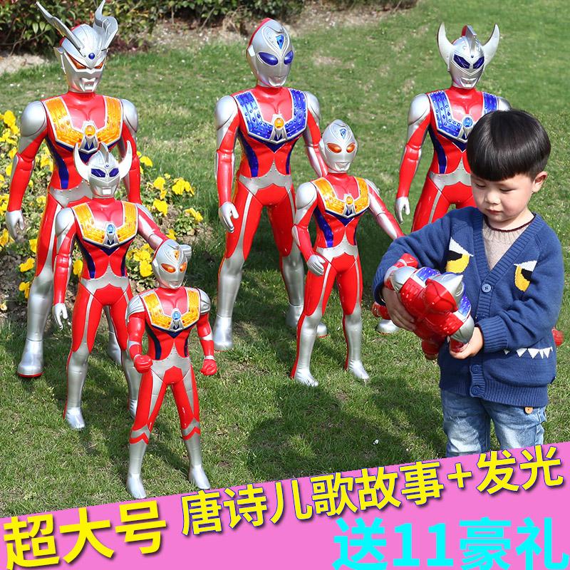 超大号奥特曼玩具儿童银河超人赛罗泰罗迪迦奥特曼变身器变形套装
