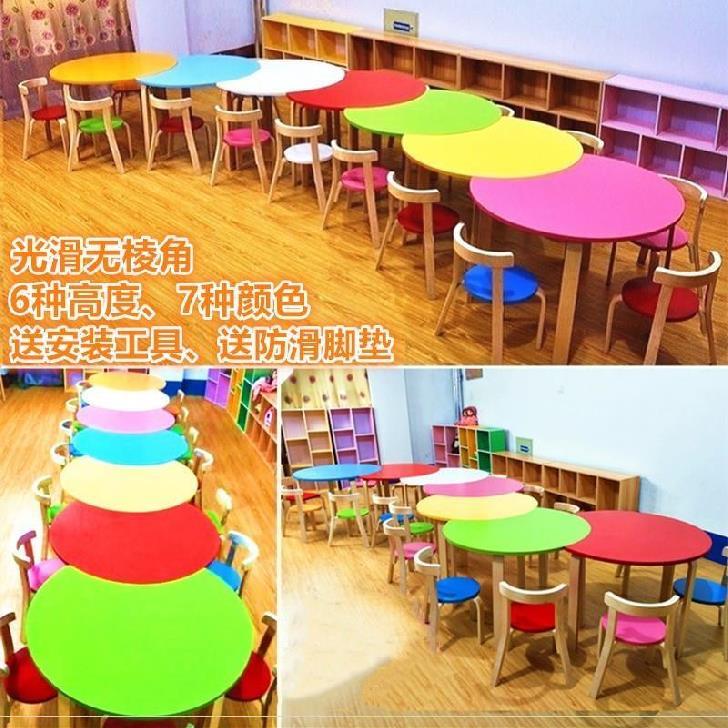 书法幼儿园绘画桌早教书桌课桌椅辅导班培训桌家用餐桌凳子单人