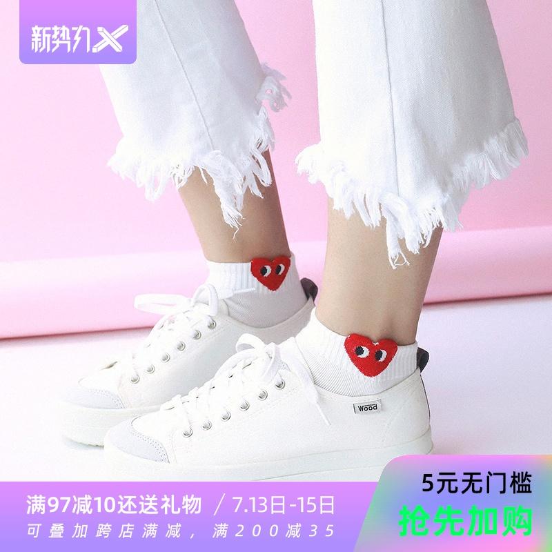 Женские носки / Капроновые колготки Артикул 555999947837
