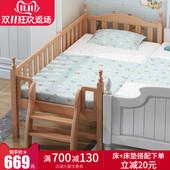 實木兒童床男孩單人床邊加寬拼接大床女孩公主床帶護欄小床嬰兒床