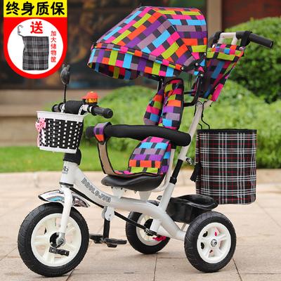 多功能儿童三轮车宝宝手推车1-3岁婴幼儿童脚踏车小孩自行车包邮