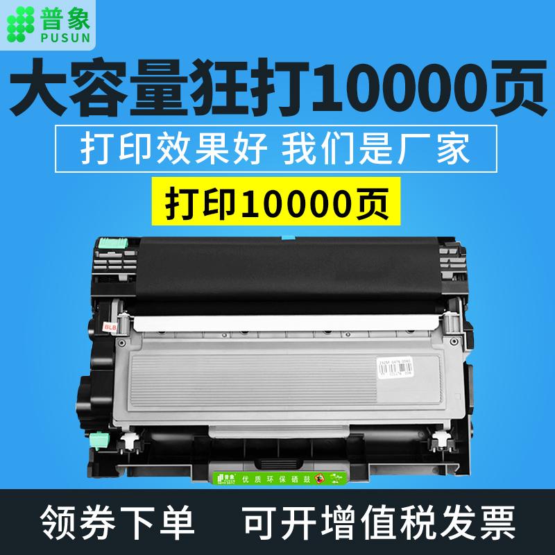 普象适用富士施乐P228DB打印机粉盒M268Z M268DW M228FB M228DB M228B墨粉P268B P268D P268DW墨盒M228Z硒鼓