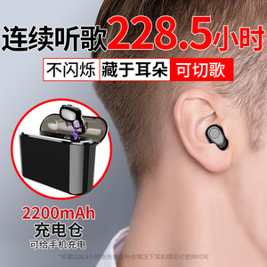 FANBIYA 原装正品适用OPPO手机蓝牙耳机入耳式reno R9s R11 A57 R17 R11S R9k1无线蓝牙重低音耳塞迷你findx