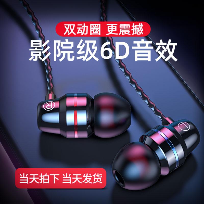 Fanbiya 耳机入耳式K歌手机圆孔重低音高音质有线控带麦金属耳塞式适用于vivo华为oppo苹果6安卓原装正品通用