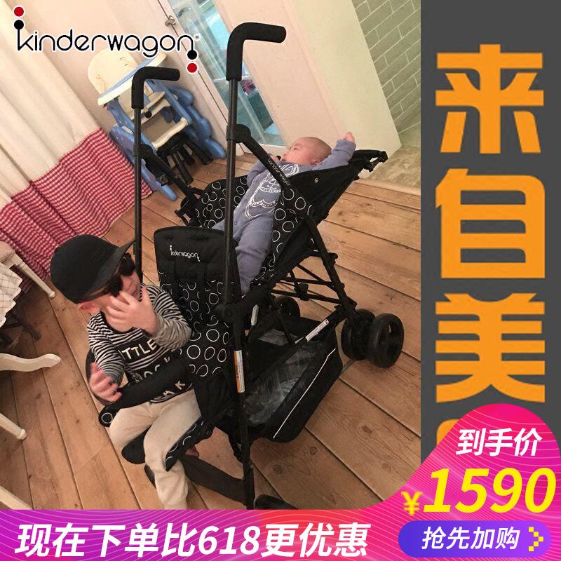 美国kinderwagon双胞胎二胎双人大小孩婴儿手推车轻便折叠可坐躺