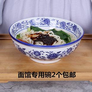 河北 邯郸青花瓷碗陶瓷餐具大碗汤碗商用家用中式复古拉面碗牛肉面麻辣烫碗