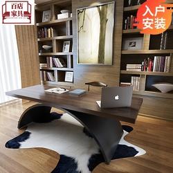 loft铁艺实木办公桌老板工作台北欧笔记本电脑桌创意月亮脚书桌子
