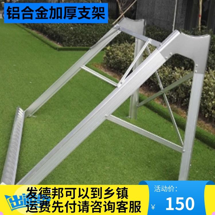 Водонагреватели на солнечных батареях Артикул 606690939152