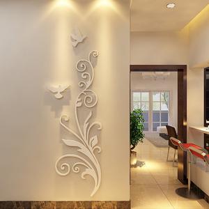 特價3D立體水晶亞克力墻貼客廳餐廳玄關房間室內家居裝飾品創意畫