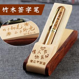 商务套装 原木签字笔 可定制LOGO、照片、祝福语