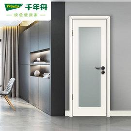 千年舟免漆玻璃门 卫生间木门室内门 厕所厨房实木复合门套装房门图片