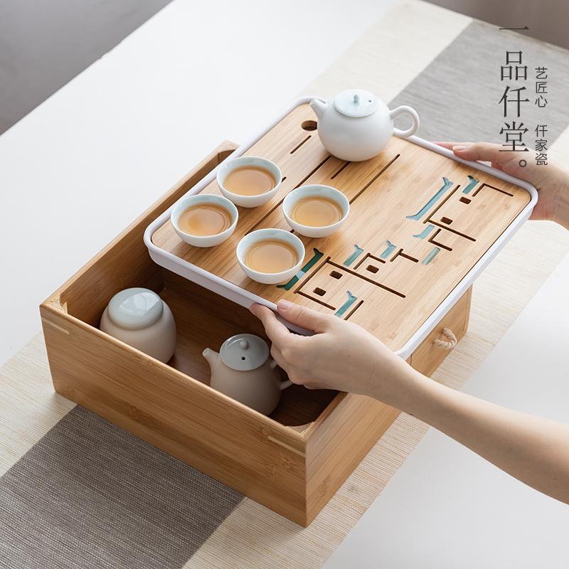 功夫茶具茶盘家用套装简约干泡盘储水式小套茶台茶海多功能收纳盒