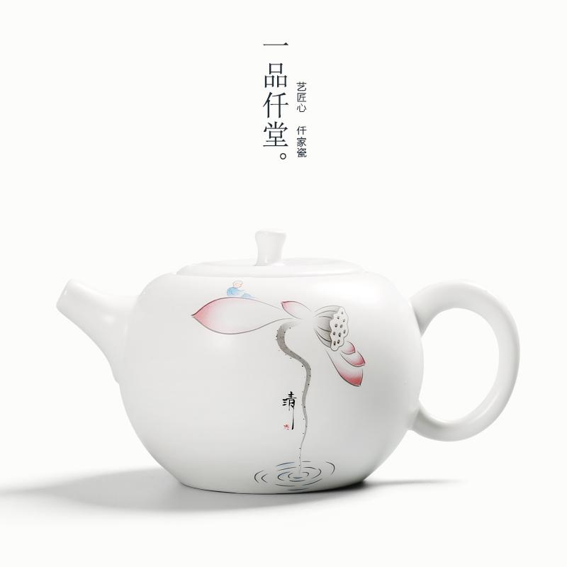 一品仟堂定窑脂白功夫茶具套装茶壶