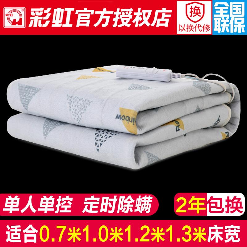 Одеяла с электрообогревом Артикул 602507300241