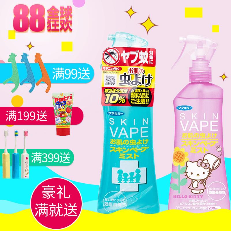 日本VAPE防蚊液�蚊���F�����蚊液�和�防蚊���F�和�防蚊水�蚊水