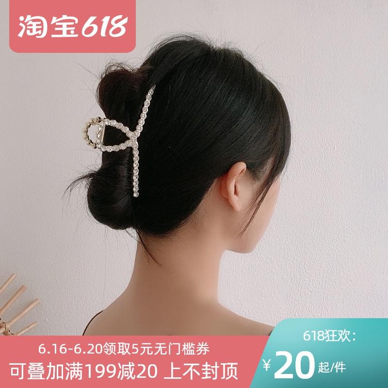 发夹后脑勺发卡夹子网红珍珠鲨鱼夹固定头发卡子抓夹发饰头饰女