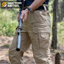 Area 7th IX1 leiling Tactical Pants men loose spring and autumn Army fans outdoor training field multi-bag uniform overalls