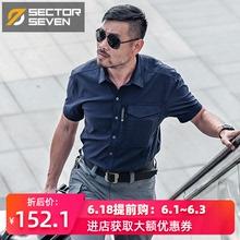 第7区 特工战术衬衫夏季军迷户外速干衬衣男士商务多口袋短袖衬衫