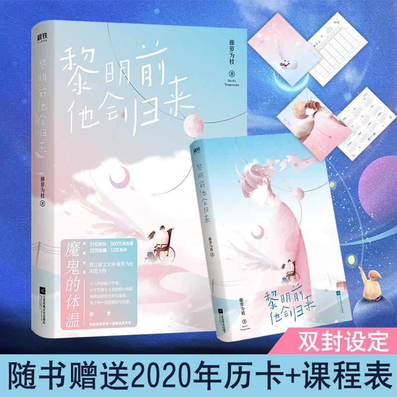 Календари бумажные Артикул 613975136208