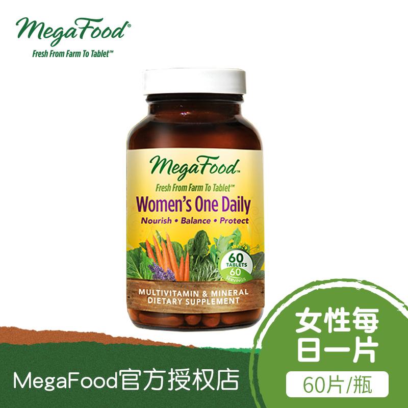 MegaFood女性每日一片复合维生素片含VC VB VE钙镁锌 60片/瓶,可领取40元天猫优惠券