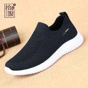 拾聚2021春季新款老北京布鞋男男鞋