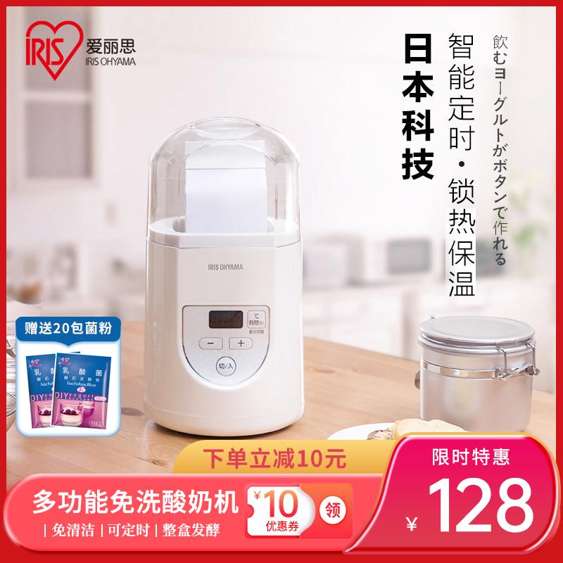 日本爱丽思酸奶机家用小型多功能迷你免洗智能米酒自制发酵纳豆机 Изображение 1