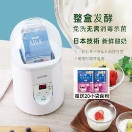 日本IRIS爱丽思酸奶机整盒发酵家用便携小型全自动米酒酵素纳豆机
