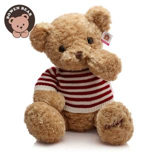 美国毛衣大号熊毛绒玩具泰迪熊抱抱熊公仔娃娃生日礼物女 柏文熊